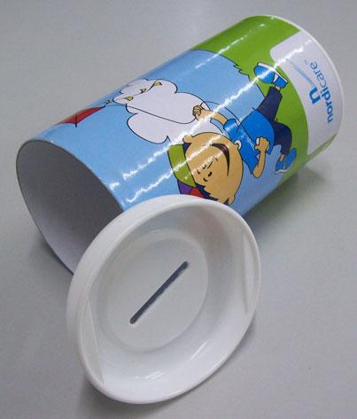 Fábrica de cofre de papelão